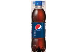 Botella Pepsi (500 CC)