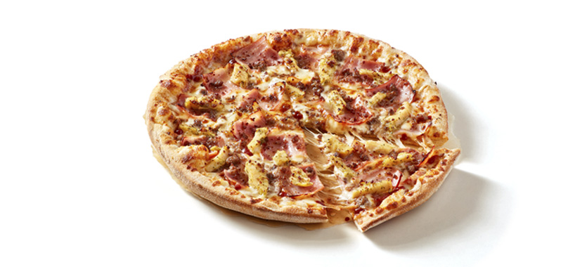 Telepizza barbacoa haz tu pedido online for Telepizza 3 pisos